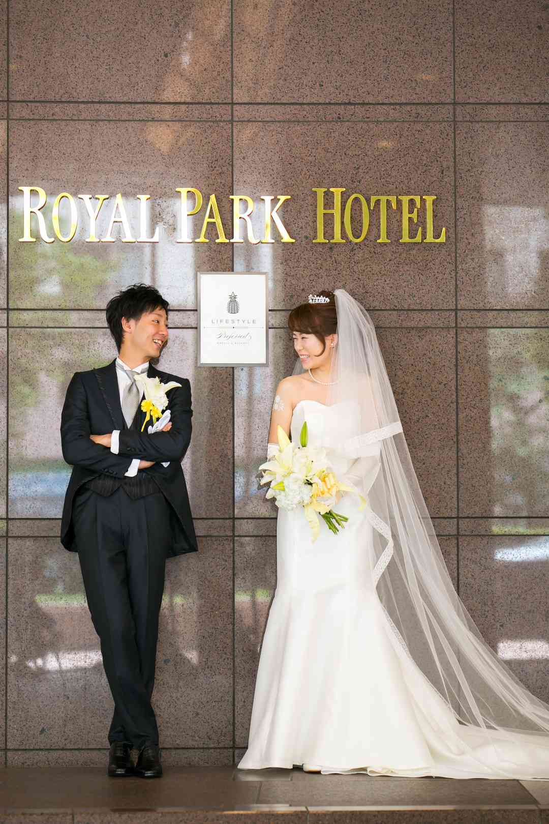 ロイヤルパークホテル  フォトギャラリー25