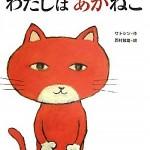 book772_1