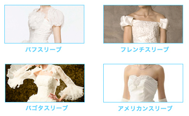 dress_sleeve
