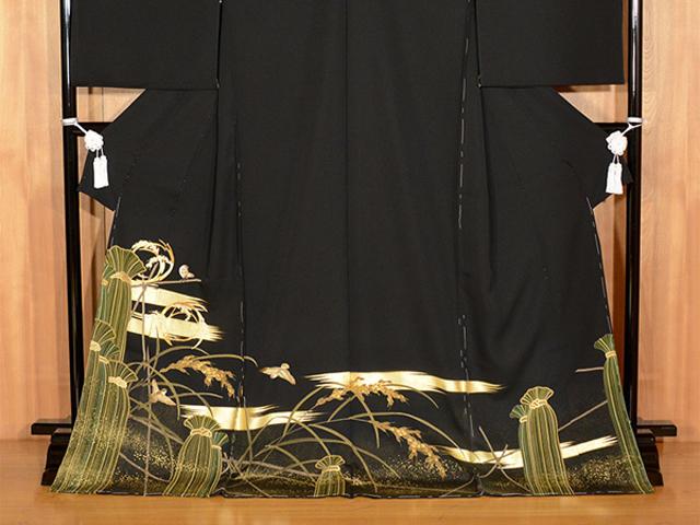 kimono976_1_yoko