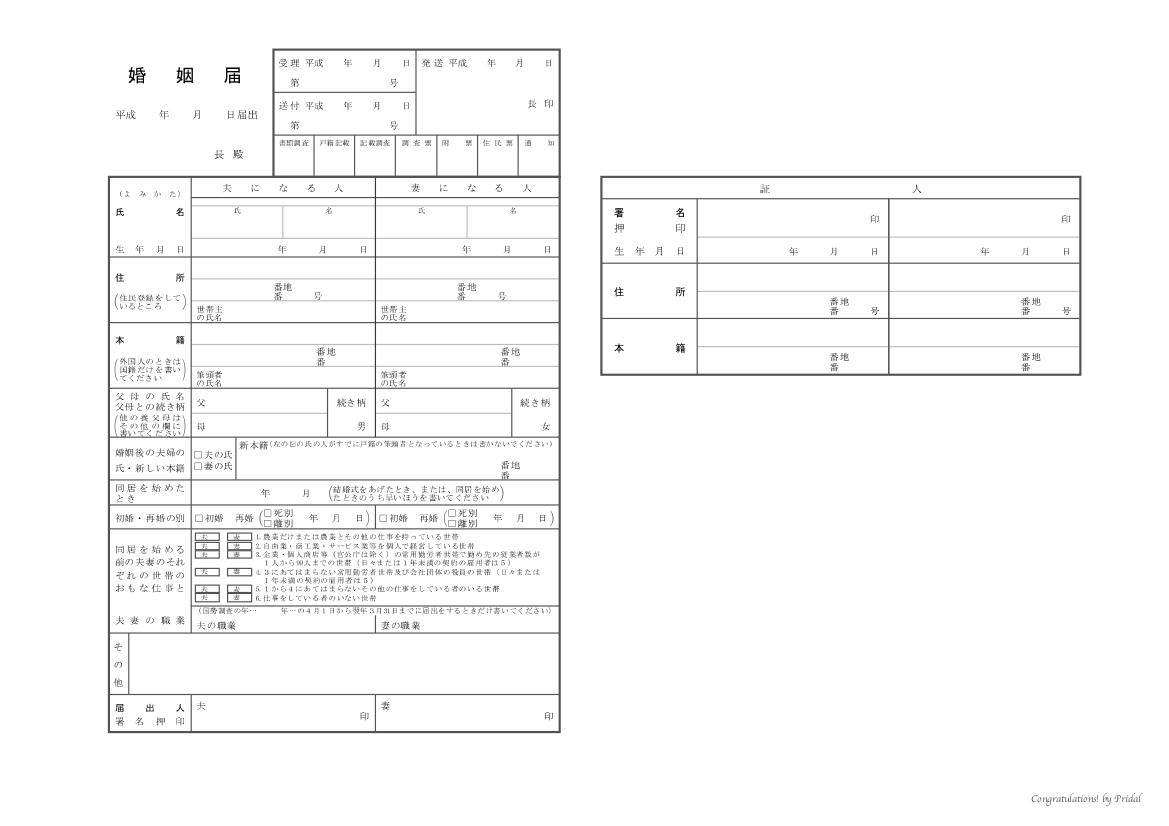 【アイドルタイムプリパラ】南みれぃは模範的風紀委員可愛い 15©2ch.net->画像>464枚