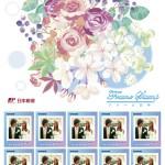 stamp734_1