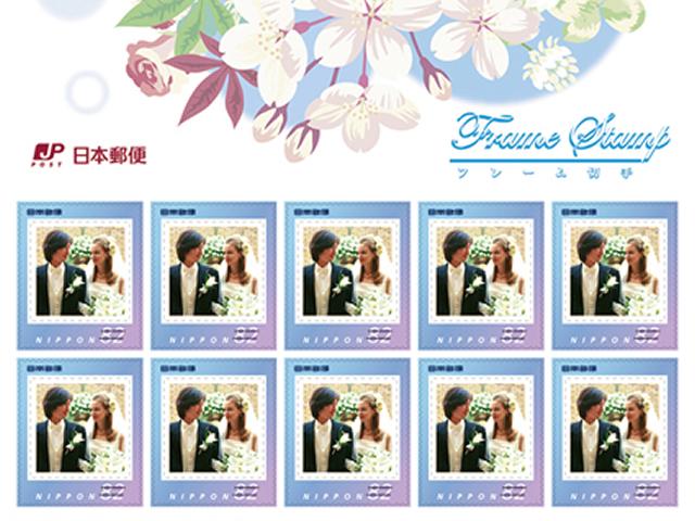 stamp734_1_yoko