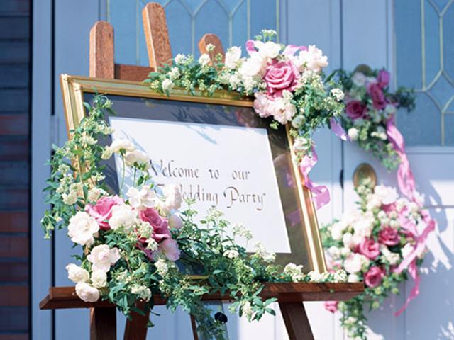 welcome873_yoko